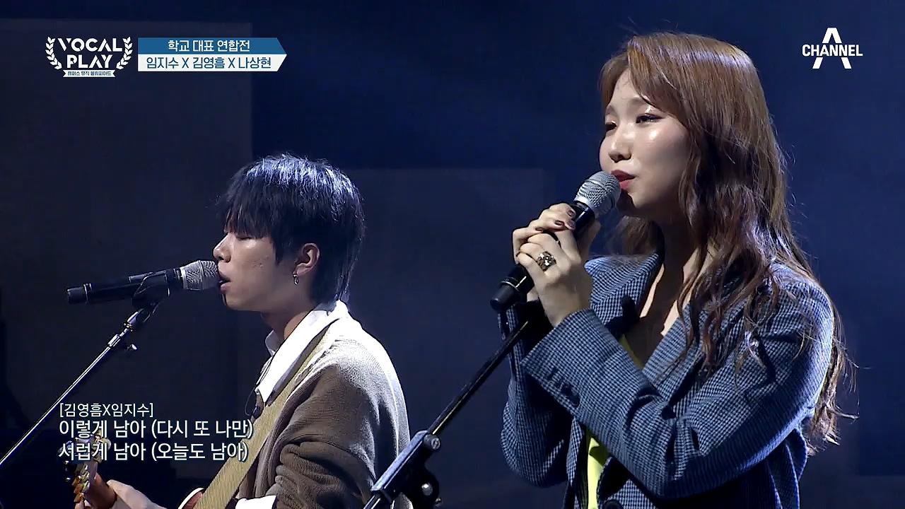 보컬플레이: 캠퍼스 뮤직 올림피아드 7회
