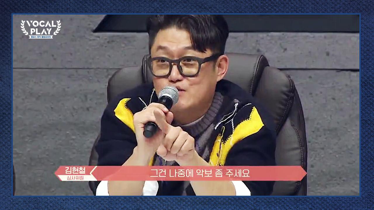 '악보로 주세요' 원곡자 대만족♥ 편곡천재 이현성이 이....