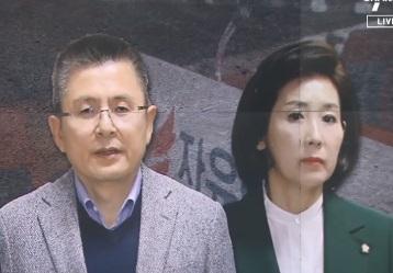 """황교안 """"총선 지면 사퇴""""…대여투쟁으로 시선 돌리기"""