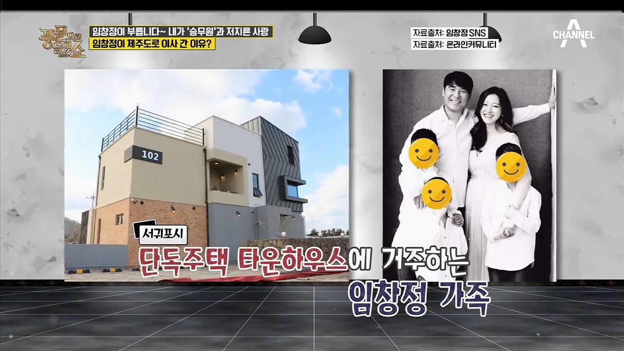 무려 18살 차이 ㄷㄷ 임창정의 그녀 '다섯째' 아들 순산?