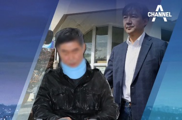 허리 이어 이번엔 '폐소공포증'…조국 동생 구속 기소