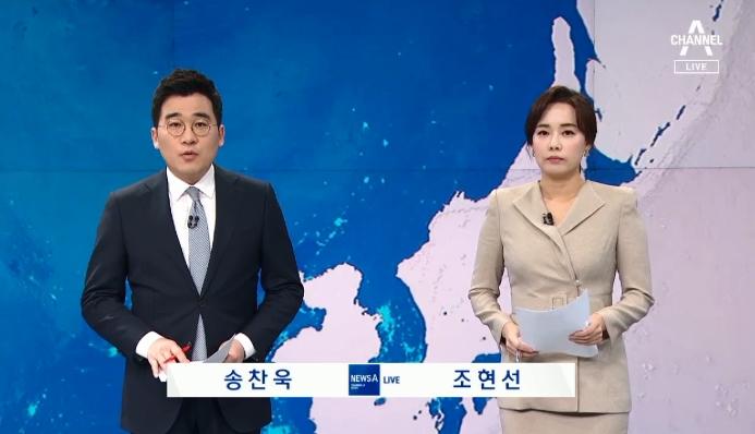 11월 19일 뉴스A LIVE 주요뉴스