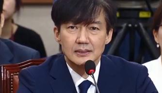 """조국 측 """"자택·연구실 PC 연동""""…검찰 """"그런 정황 ...."""