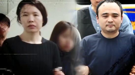 고유정, 장대호…두 살인범의 별난 기억법
