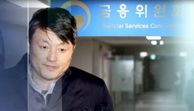 징계 없이 사표 받아준 금융위…檢, 유재수 '배후' 수....