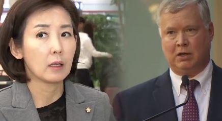 """[오픽]나경원 """"총선 전 북미회담 부적절""""…'우려만' ...."""