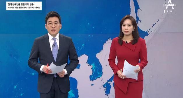 11월 29일 뉴스A LIVE 주요뉴스
