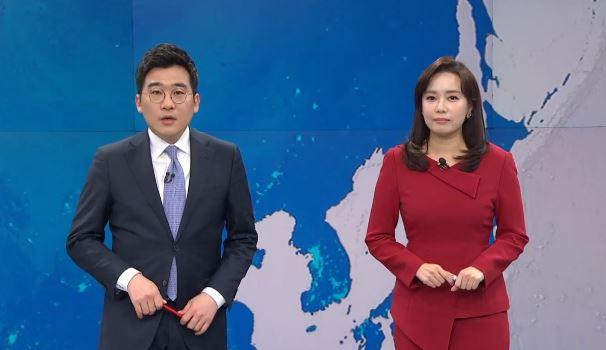 11월 29일 뉴스A LIVE 클로징