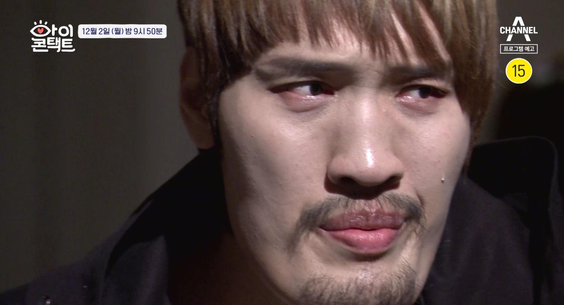 [예고] 최홍만, 그가 눈물을 흘리다?! 그에게 무슨 ....