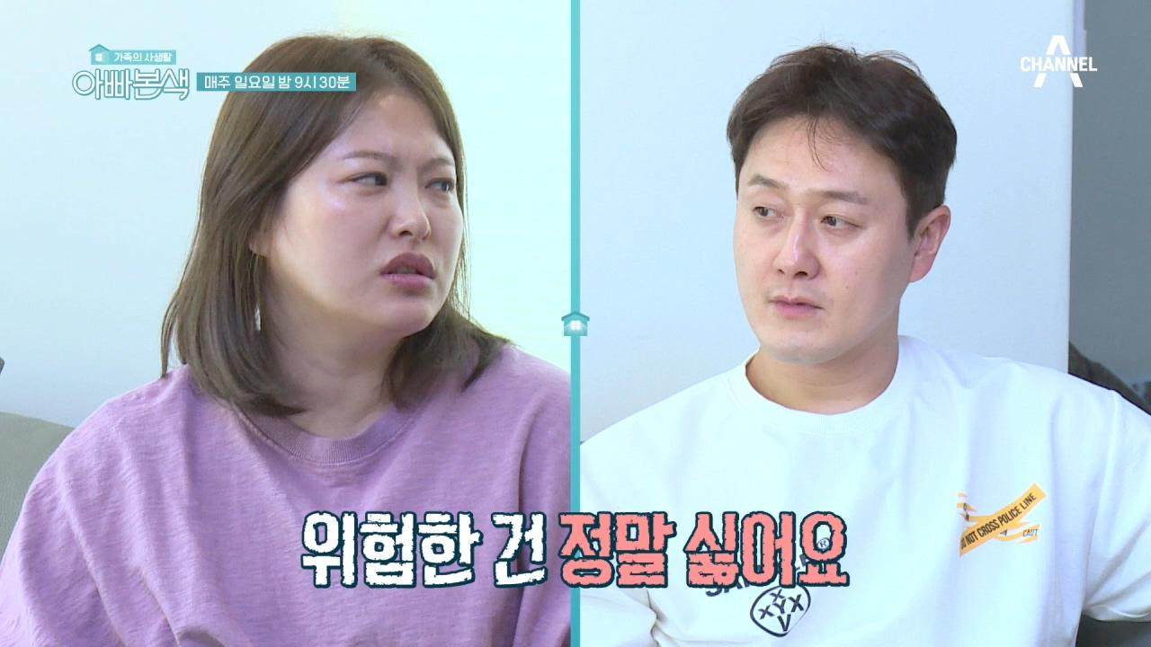 [선공개] 원효