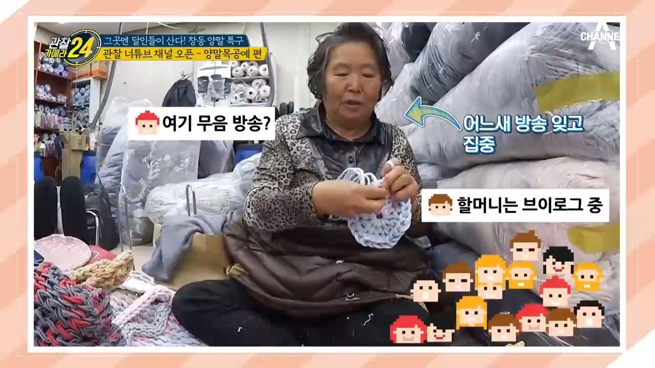 '쓰레기'에서 '쓸 아기'로 재탄생♥ '양말 목공예' ....