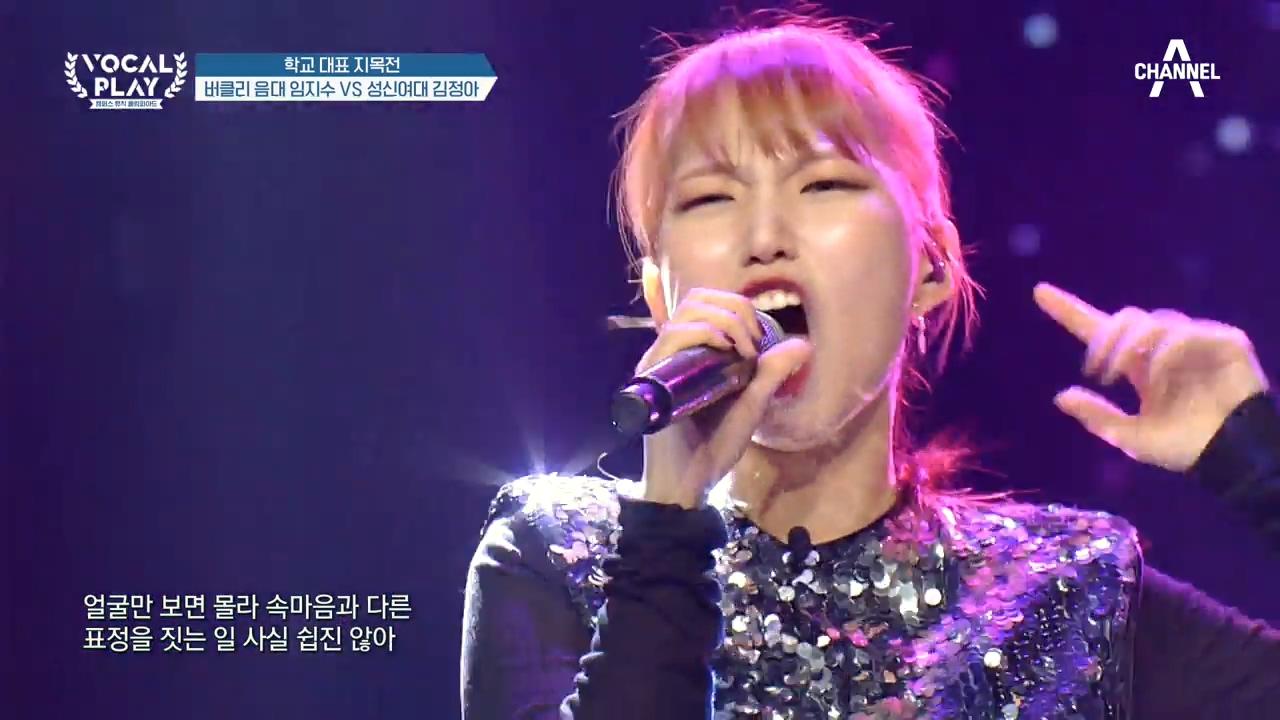 보컬플레이: 캠퍼스 뮤직 올림피아드 9회