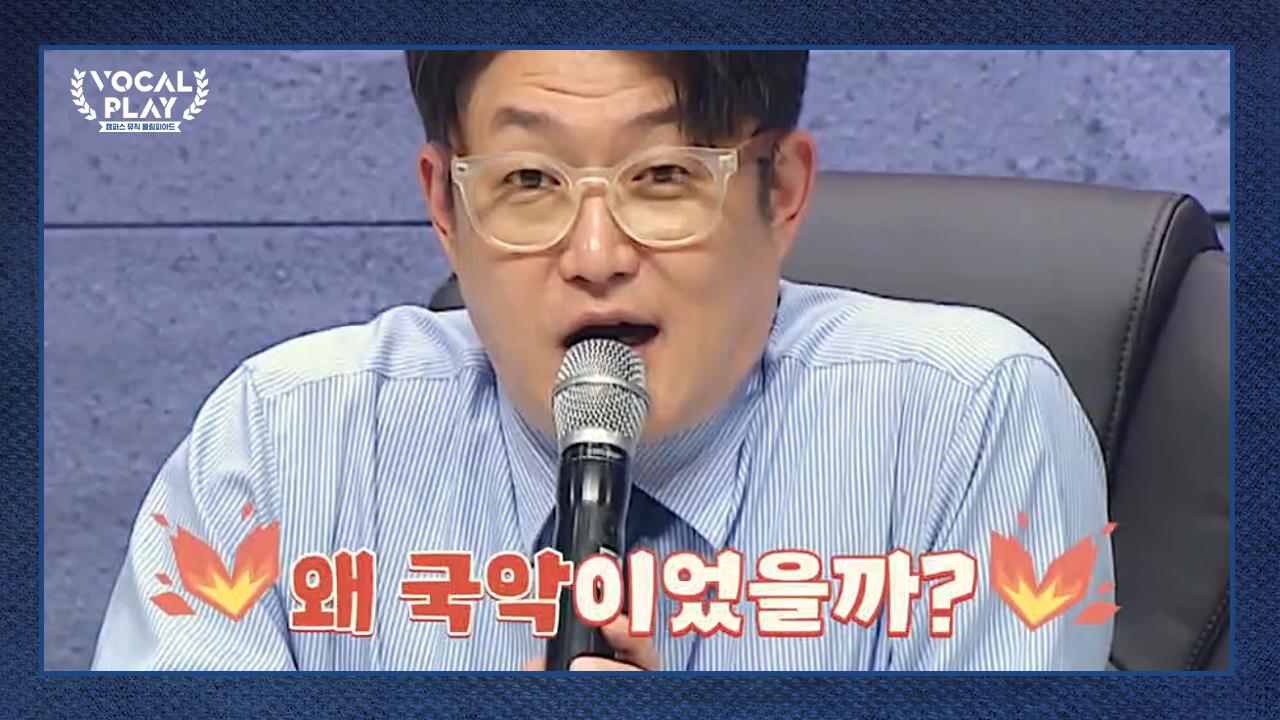 '아주 애매했다' 김현철의 혹평을 받은 충남대 나린 ㅠ....