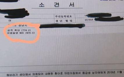 """[오픽]""""5세 남아, 동갑내기 성추행""""…국민 청원도"""