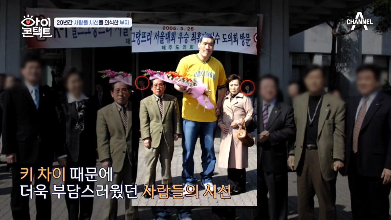 [20년간 사람들 시선을 의식한 부자] 최홍만 부자가 ....
