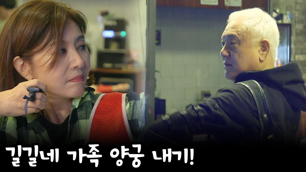 팔방미인 납셨다! 배우 최명길, 새로운 재능 발견하다?....