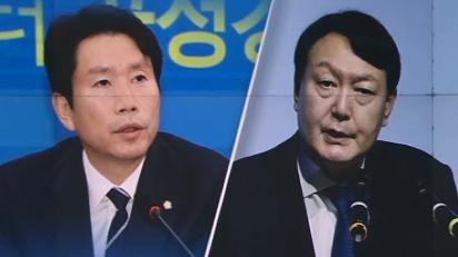 """민주당, 공수처 부의날 검찰 성토…""""특감해야"""""""