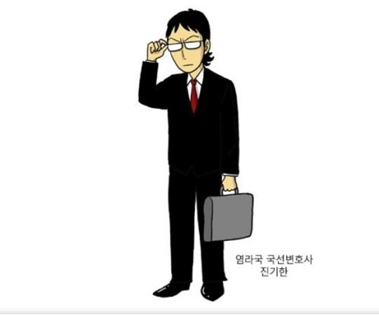 안인득·장대호 왜 변호?…'극한직업' 국선변호인[팩트맨....
