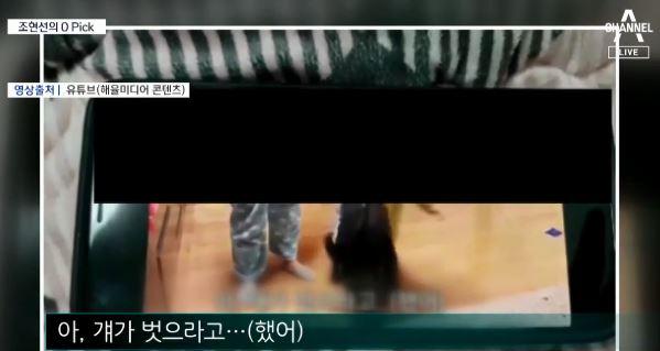 [오픽]피해 아동 진술 영상 공개…협박 글 내사
