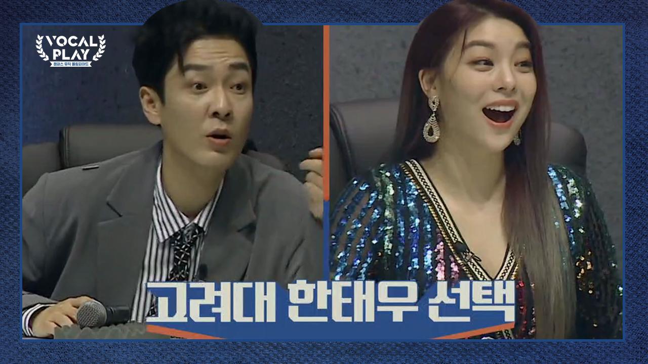 (팝콘각) 자발적 집안 싸움?! 고려대 김태훈의 지목 ....