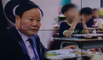 [화나요 뉴스]예산안 삭감 운운·세비 셀프 인상…'씁쓸....