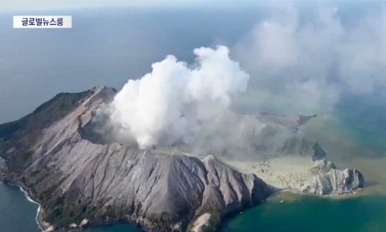 [글로벌뉴스룸]뉴질랜드 화산 폭발…최소 5명 사망·8명....