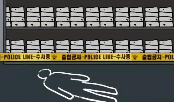 [증거는 말한다]'주유소 밀실 살인 사건' 범인은 누구....