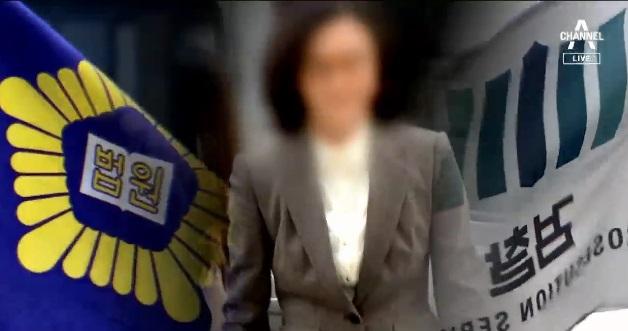 """'정경심 보석' 언급한 법원…검찰에 """"재판 지연"""" 질타"""