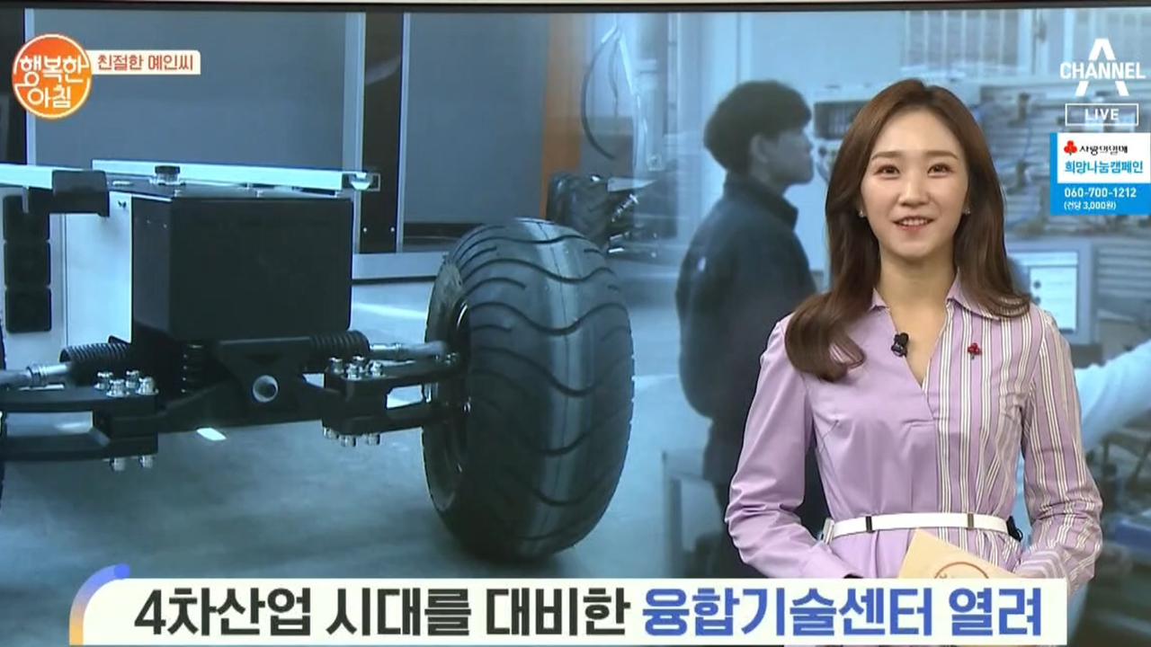 [친절한 예인씨] 한국폴리텍대학 부산서 '융합기술센터'....