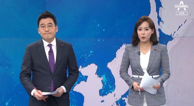 12월 23일 뉴스A LIVE 주요뉴스