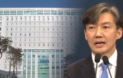 檢, 조국 구속영장 청구…26일 영장심사