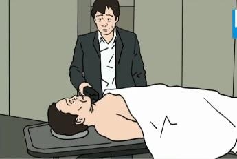 [판결의 재구성]사망 판정 받았는데 살아난 환자