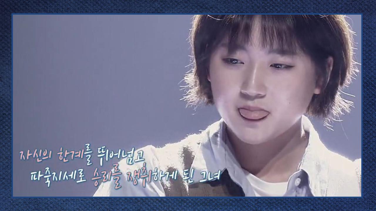 실질적이고 냉정한 평가들..서울예대 이경서의 고민ㅠㅠ