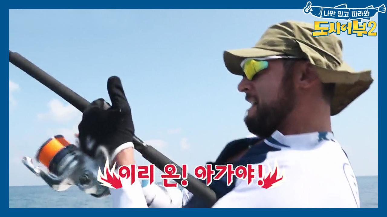 ★Perfect☆ 군더더기 없는 정석 캐스팅과 광배근 ....