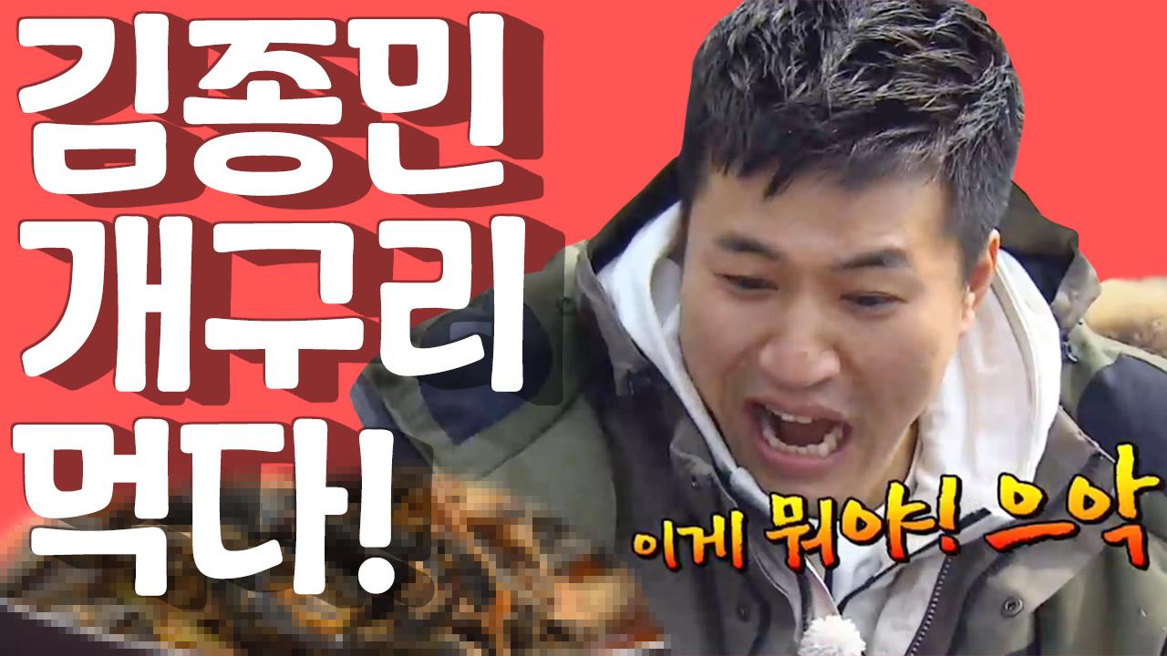 [세이하이 탈북미녀] 충격적인 북한 별미! 王번데기&개....