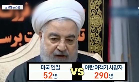 """[글로벌 뉴스룸]이란 """"美에 군사대응""""…핵개발 카드까지"""