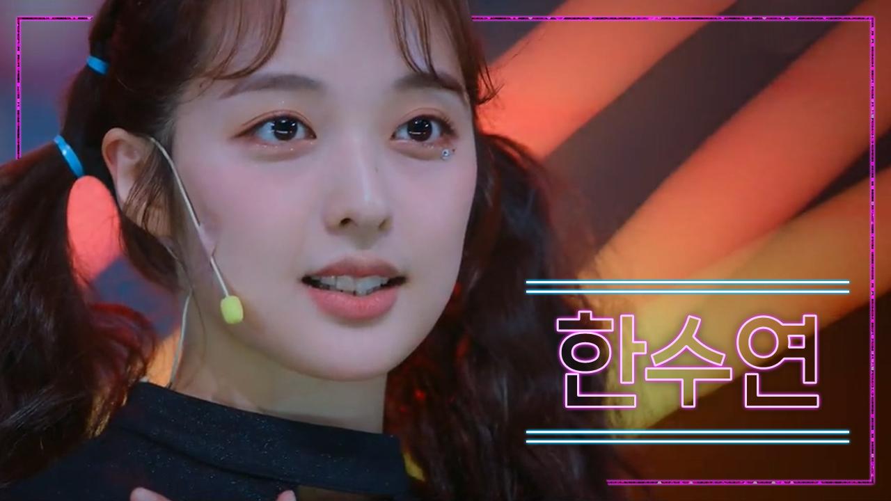 [스페셜]  아이돌 지망생에서 메이크업 아티스트로 변신한 한수연(김보라)