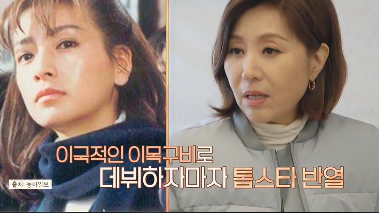(진짜 예쁨) 원조 컴퓨터 미인 '황신혜' 그녀의 20....