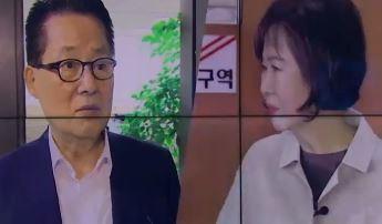 [순간포착]박지원-손혜원 '목포 전쟁'