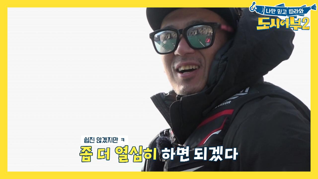 [선공개] 가거도.. 이하늘이 뜨는 순간부터 불길한 예....