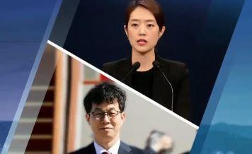 """고민정, 출마 위해 사퇴…시한 앞두고 """"靑·정부 총동원...."""