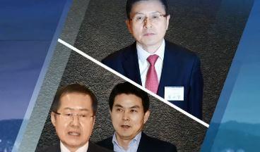 """'험지 출마' 황교안 요청에도 홍준표·김태호 """"고향 출...."""
