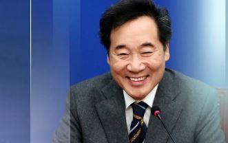 이낙연, 각별한 '종로 사랑'…한국당 대항마는 황교안?