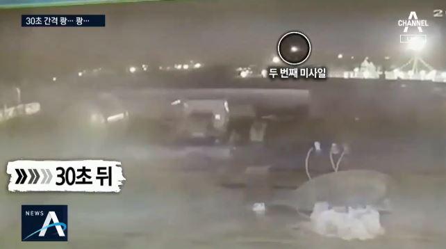 30초 간격으로 미사일 두 발…여객기 추락 영상 공개