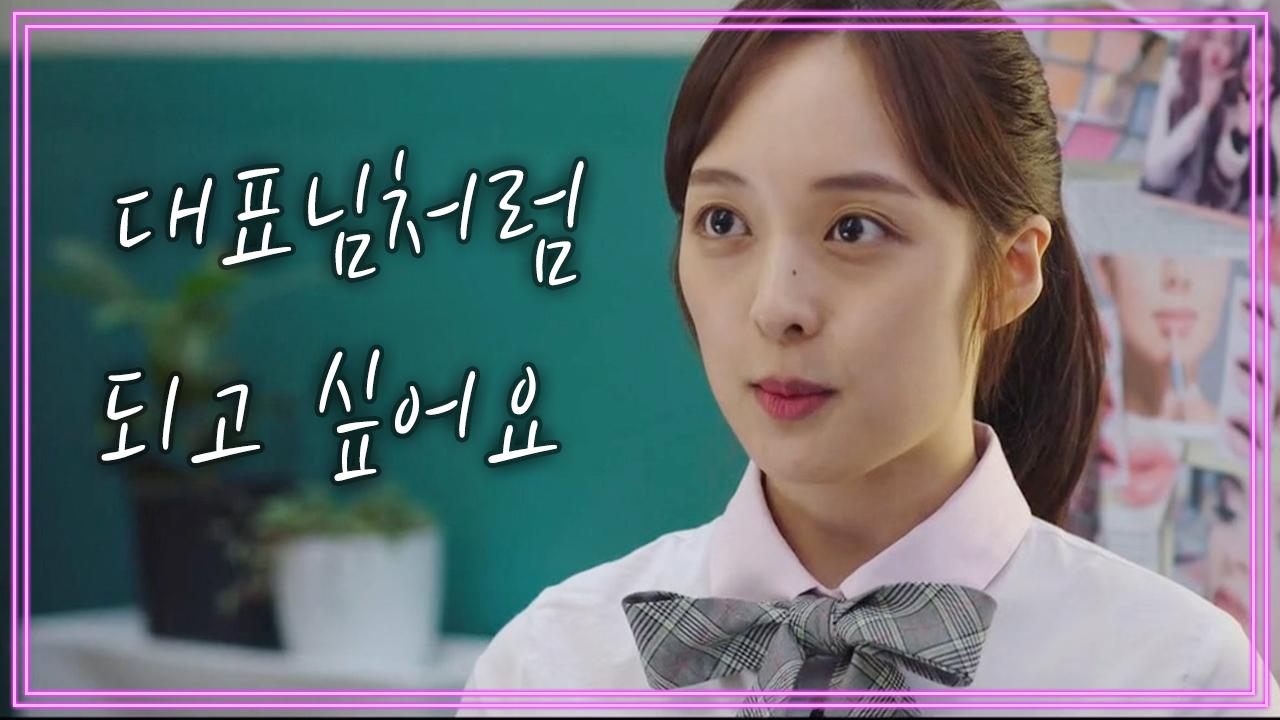 김보라의 목표☞사람의 마음을 터치하는 메이크업..♡