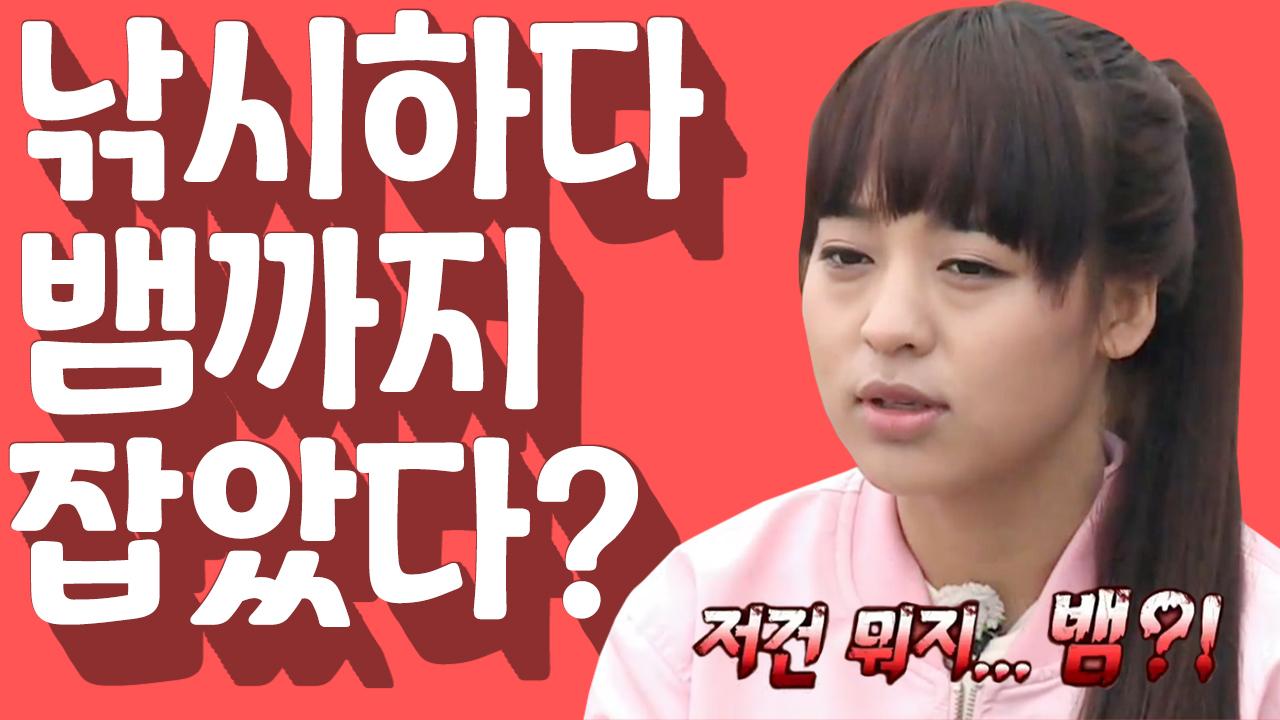[세이하이 탈북미녀] '고기잡이 전투'에로~! 주꾸미부....