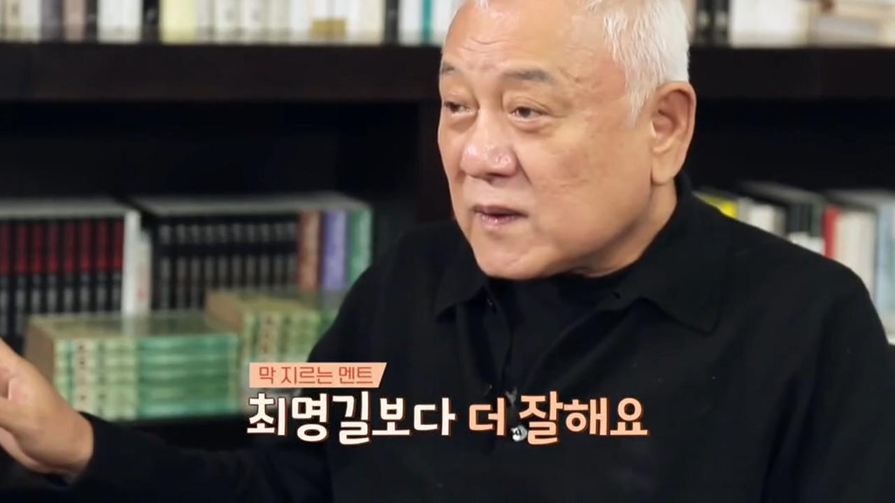 ※침샘주의※ 길길부부를 위해 준비한 황신혜표 떡국 맛은....