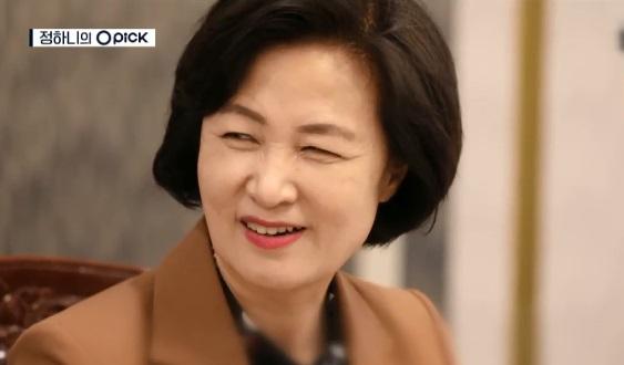 """[오픽]""""나가도 불이익 없다""""…추미애 '오싹한' 농담"""