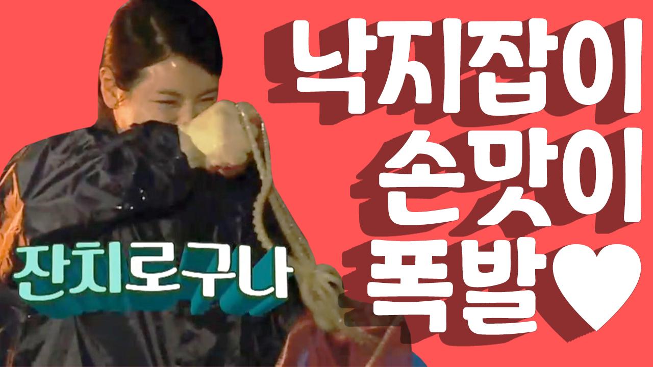 [세이하이 탈북미녀] 북한미녀 은하 난생 처음 낙지잡이....