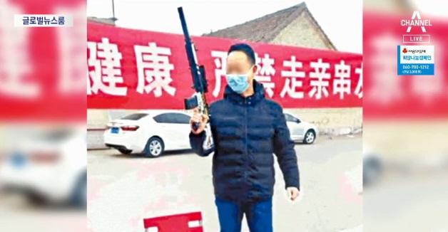 [글로벌 뉴스룸]'우한 시민' 중국 전역서 쫓겨나…터널....